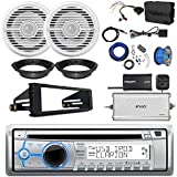 Clarion M303 Marine Bluetooth Stereo, 2x Clarion 6.5 Speakers, Adapters, SiriusXM Tuner, 4-Ch. Amplifier, Amp Kit, iDataLink Wiring Kit, Harley Dash Kit, Antenna, Tinned Wire (Select '98-'13 Harleys)