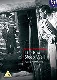 The Bad Sleep Well [1960] [DVD]