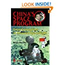 China's Space Program - From Conception to Manned Spaceflight (Springer Praxis Books)