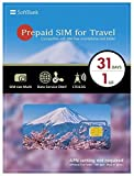 SoftBank Prepaid SIM for Travel Japan SIM Data 1GB 4G LTE SIM size Multi 31Days