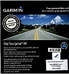 Garmin 010-11551-00 actualización de mapas - Actualizaciones de mapas