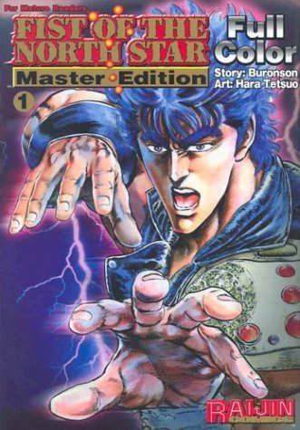 Fist of the North Star: Master Edition, Vol. 1 by Buronson - Mall North Star Shopping