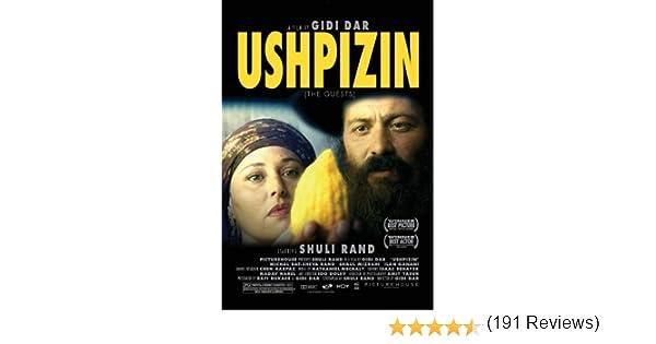 Watch Ushpizin Online Free