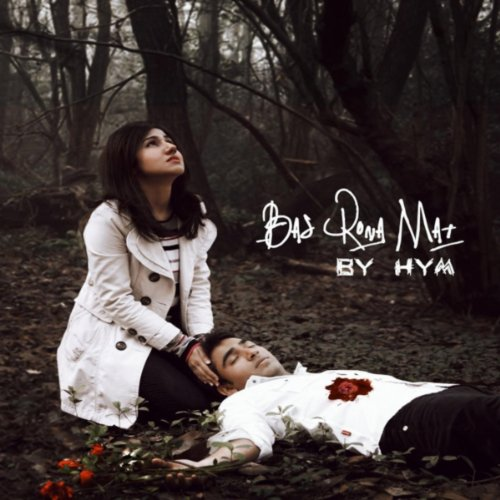 Bas Rona Mat By Hym On Amazon Music