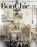 BonChic VOL.13 (別冊PLUS1 LIVING)