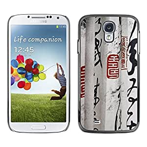 Design for Girls Plastic Cover Case FOR Samsung Galaxy S4 Chinese Writing Letters Food Sticks Art OBBA