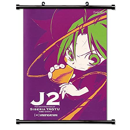Jubei-chan The Ninja Girl Anime Fabric Wall Scroll Poster ...