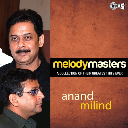 Aankhon Mein Neendein Na Dil (From