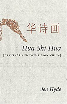 |REPACK| Hua Shi Hua [Drawings And Poems From China]. DEMAS mejor OFICIAL Research Applied research