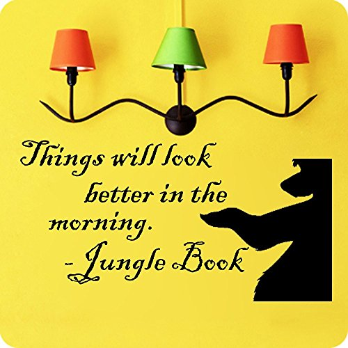 Jungle Book inspired bear silhouette quote vinyl wall decal (20x40, auburn) ()