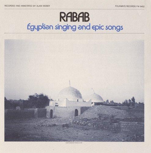 Rabab: Egyptian Epic / Various