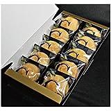 チーズまんじゅう 10個入り チーズ饅頭 宮崎県 チーズ 名産 菓子 おかしの清香堂 ケンミンショー