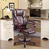 Cloud Mountain Office Chair PU Leather Executive Computer Ergonomic Desk Chair High Back Padded Swivel Adjustable Task Chair w/Metal Base Flip-up Arms, Brown