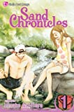 img - for Sand Chronicles, Vol. 1 book / textbook / text book