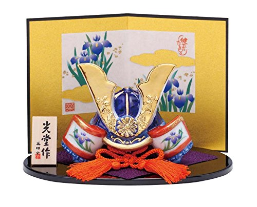 Helmet Equinox - Kawai-JPN Traditional Instruments Japanese ornamental samurai warrior helmet w/import shipping