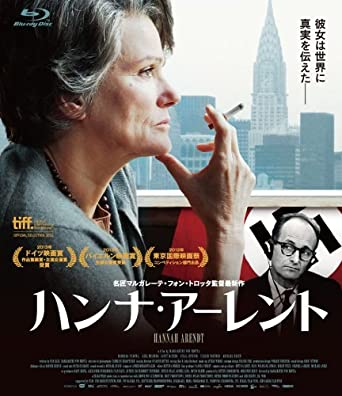 Amazon | ハンナ・アーレント [Blu-ray] | 映画