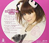 DOKI DOKI GIRL(FOR CORE LISTENERS)