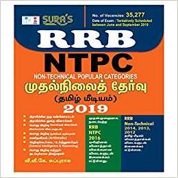 Rrb Non Technical Exam Books Pdf