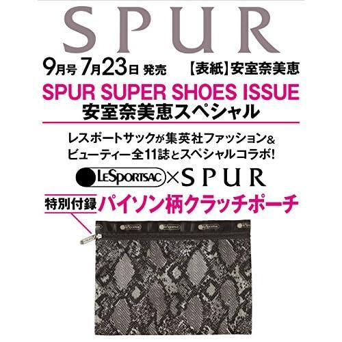 SPUR 2018年9月号 付録画像
