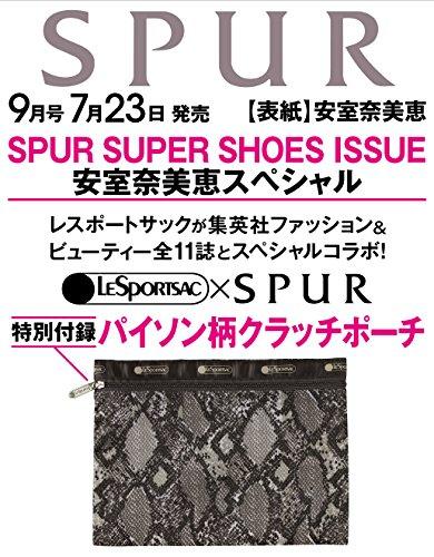 SPUR 2018年9月号 画像 B