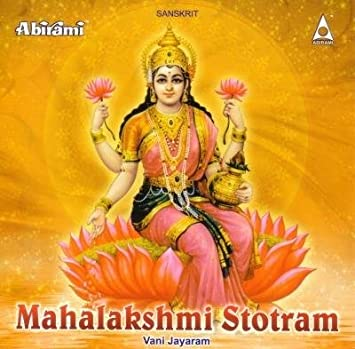 buy mahalakshmi stotram online at low prices in india amazon music