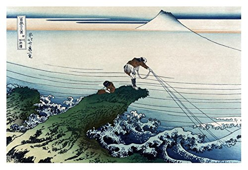 "Global Gallery ""Hokusai Kajikazawa In Kai Province 1830"" Unframed Giclee on Paper Print, 24"" x 36"""