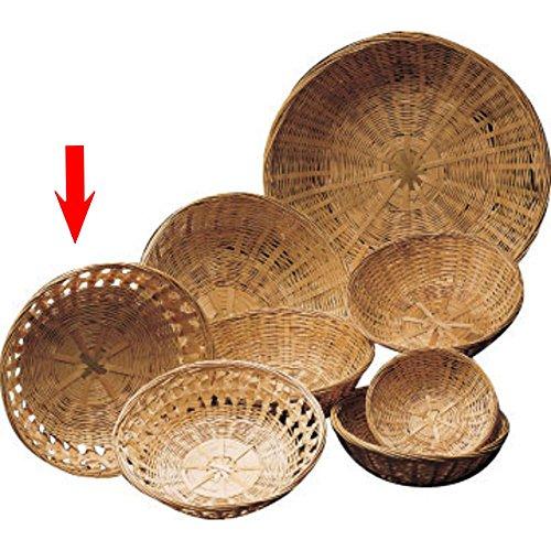 "12"" x 4"" Open Weave Bamboo Basket"