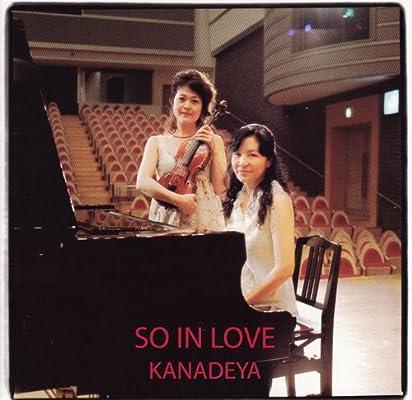 Amazon | SO IN LOVE | KANADEYA | モダンジャズ | 音楽
