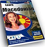 Talk Now! Learn Macedonian: Essential Words and Phrases for Absolute Beginners (English and Macedonian Edition)