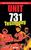 img - for Unit 731 Testimony book / textbook / text book