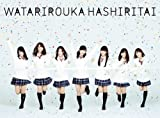 Watarirouka Hashiritai - Best Album (3CDS+2DVDS+BOOKLET) [Japan LTD CD] PCCA-3960