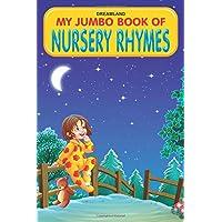 Nursery Rhymes (My Jumbo Books)
