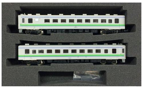 servicio honesto 2 -Coche train sets N gauge 4575 JR Kiha 141 141 141 form   Kiha 142 form new paint basic ( powerojo ) by verdemax  barato y de moda