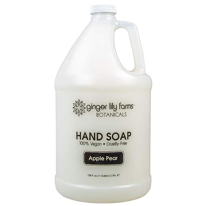 Top 6 Bolero Apple Soap