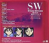 Strike Witches - Movie Hime Uta Collection 4 Yoshika Miyafuji.Mio Sakamoto.Shizuka Hattori [Japan CD] COCX-38315
