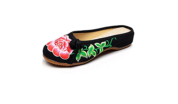 Qhome Womens Canvas Floral Embroidery Thai Style Comfortable Casual Mules House Slippers Shoes