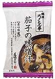 トップ卵 茄子の味噌汁 8g×10個