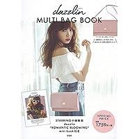 dazzlin 表紙画像