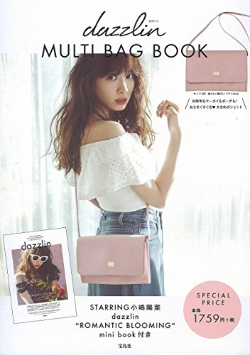 dazzlin MULTI BAG BOOK 画像 A