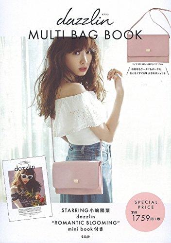 dazzlin 2016 ‐ MULTI BAG BOOK 大きい表紙画像