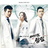 [CD]メディカル・トップチーム OST (MBC TVドラマ) (2CD) (韓国版) [Import]