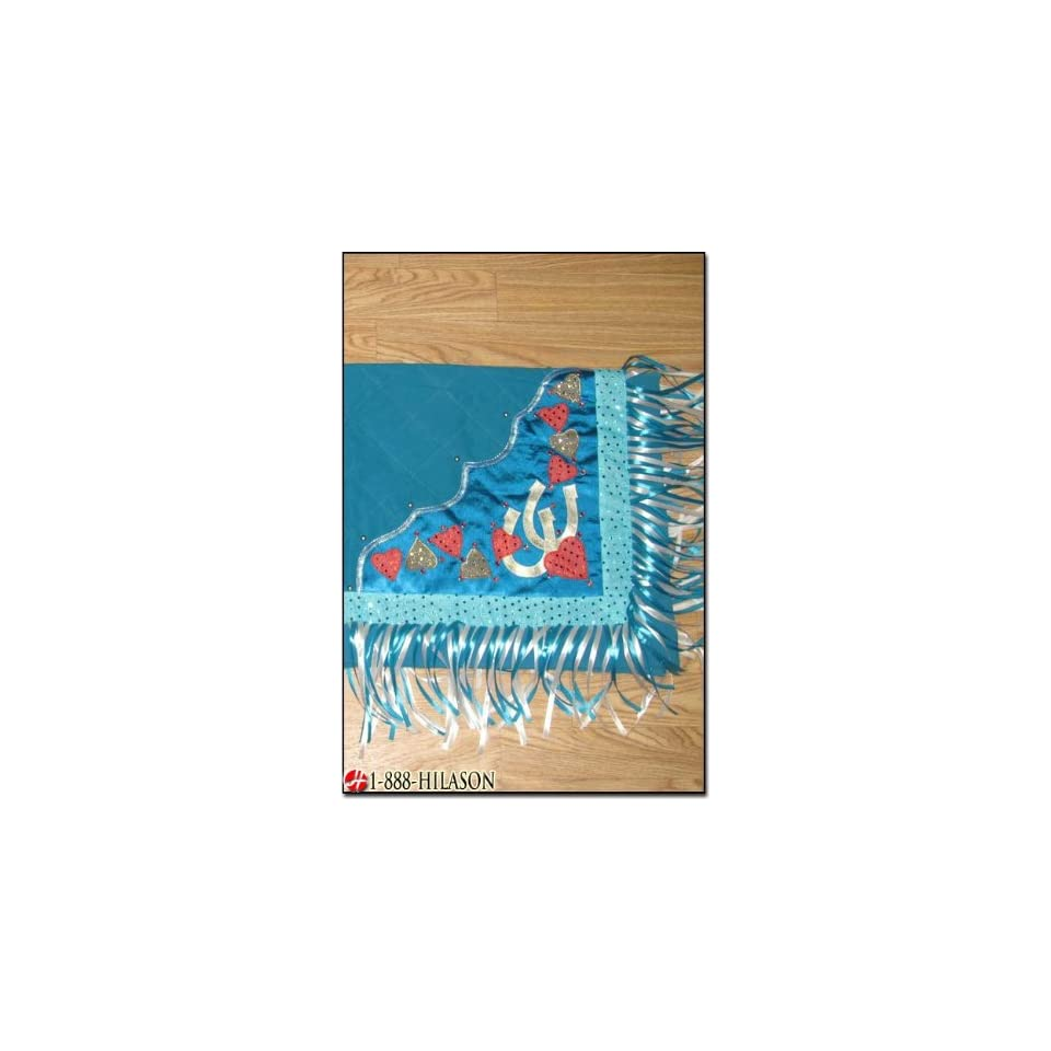 Blanket Turquoise Body Blue Border Horse Shoes & Star Design White And Turquoise Fringes