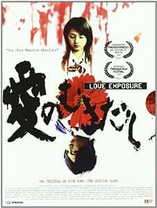 Love Exposure (V.O.S) [DVD]