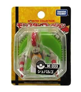 Takaratomy Pokemon Monster Collection Figure - M-033 - Chevargo/Escavalier