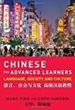 Chinese for Advanced Learners