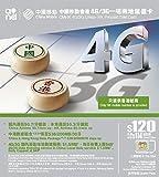 【中国移動香港】4G/3G 香港/中国プリペイドSIM$120 (China Mobile Hong Kong) [並行輸入品]