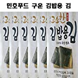 Roasted Full Size Laver 10 sheets x 10 packs 김밥용김
