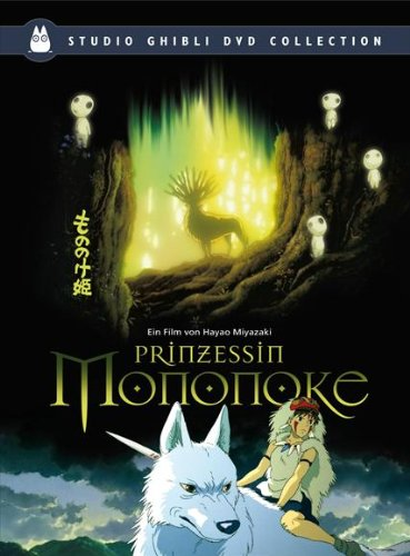 Movie Posters 27 x 40 Princess Mononoke