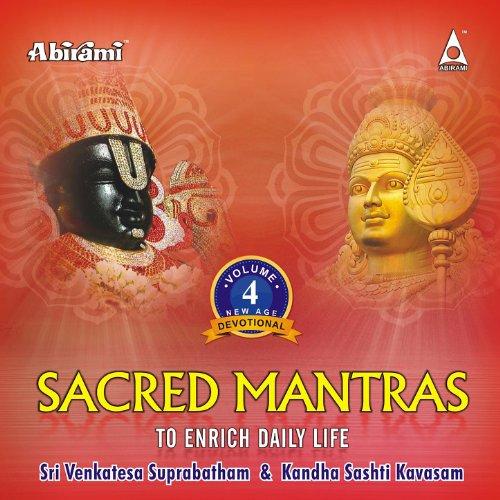 Kantha Shasti Mp3 Free Download - Mp3Take