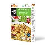 Biryani Masala (70 gr) - Ready to Cook, MSG Free, Halal, Gourmet Masala